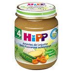 HIPP Био бебешко пюре Различни зеленчуци 4м+ 125 гр.